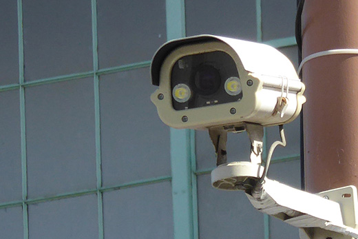 Corporate surveillance systems consultation.
